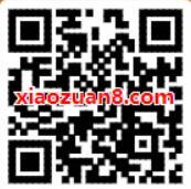 腾讯王卡惊喜盲盒开开开抽QQ腾讯等会员权益 免费会员VIP 活动线报  第2张
