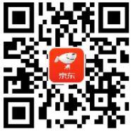 京东双11京喜红包集火力值送23元京东红包 京东 活动线报  第2张