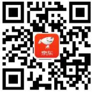 京东城城分现金完成任务最高提现1111元现金红包 京东 活动线报  第2张
