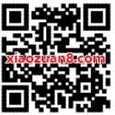 微视X王者四周年福利大放送分享送7天腾讯视频会员 免费会员VIP 活动线报  第2张