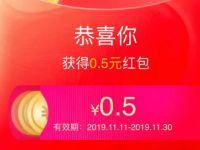 手机天猫镇店之宝活动奇妙PK亲测送0.5元淘宝红包 天猫淘宝 活动线报  第1张