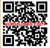 腾讯手游龙珠最强之战登陆体验送3 188元微信红包 微信红包 活动线报  第2张