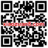 龙族幻想新职业爆料注册体验送1 188元微信红包 微信红包 活动线报  第2张