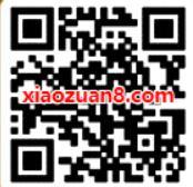 温州电信5G冲冲冲玩游戏抽0.5 1元微信红包 微信红包 活动线报  第2张