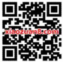 中国移动积蓄能量善心日记送200m移动流量 免费流量 活动线报  第2张