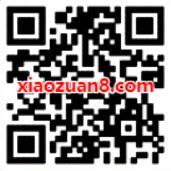 腾讯手游龙族幻想入驻新服抢Q币领6Q币奖励 免费Q币 活动线报  第2张