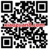 中国电信X支付宝携手喜迎5G送1元电信话费奖励 免费话费 活动线报  第2张
