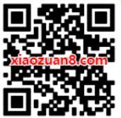 腾讯手游狐妖小红娘APP组队奖励送最高1314个Q币 免费Q币 活动线报  第2张