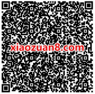 腾讯手游完美世界全新资料卡送1 188元微信红包 微信红包 活动线报  第2张