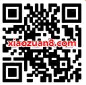 腾讯手游龙珠首个专区来袭体验送5 188个Q币 免费Q币 活动线报  第2张