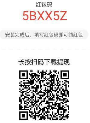 七猫免费小说APP新人填红包码送1元微信红包 微信红包 活动线报  第2张