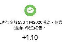 菱菱邦用户之家玩游戏送1.1元微信红包 微信红包 活动线报  第1张