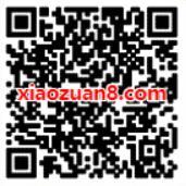 中银国际证券公众号关注领红包亲测1.88元微信红包 微信红包 活动线报  第2张