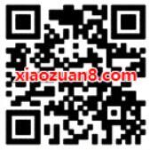 中国电信湖南客服金喜福利抽奖送0.68 88元微信红包 微信红包 活动线报  第2张