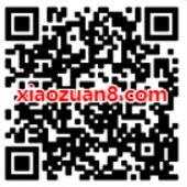 QQ音乐豪华绿钻免费领1个月作业帮会员 免费会员VIP 优惠福利  第2张