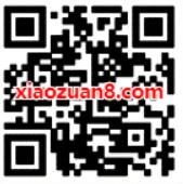 黑龙江省消费者协会安全有奖调查问卷抽奖0.3元微信红包 微信红包 活动线报  第2张