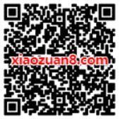 支付宝x中国电信喜迎5G送1 5元电信话费 免费话费 活动线报  第2张