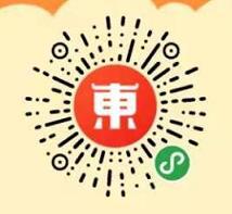 京东旗下东小店小程序填写邀请码自购省分享赚钱 京东 活动线报  第2张