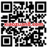 乱世王者公测2周年新用户送2 188个Q币奖励 免费Q币 活动线报  第2张