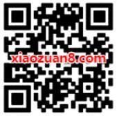 QQ炫舞冬季恋曲冰雪狂欢助力送1.28元微信红包 微信红包 活动线报  第2张