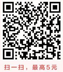 惠头条App填写邀请码签到4天送6元微信红包 微信红包 活动线报  第2张