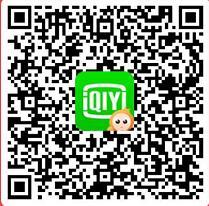 爱奇艺极速版APP签到送1个月爱奇艺VIP会员 免费会员VIP 活动线报  第2张
