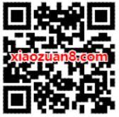 中国移动与你互联守护平安送7天优酷会员 免费会员VIP 活动线报  第2张