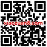 爱奇艺VIP&广发银行联名卡填表送1个月爱奇艺会员 免费会员VIP 活动线报  第2张
