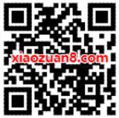 广东中国银行支付0.01元送1.88元微信立减金 微信红包 活动线报  第2张