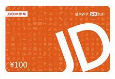 眠云Sara APP邀请有礼送10元京东e卡已到账