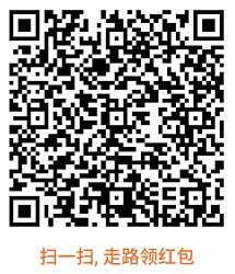 惠运动APP新手填写邀请码,秒提现1元微信红包 惠运动邀请码 惠运动APP 微信红包 活动线报  第2张