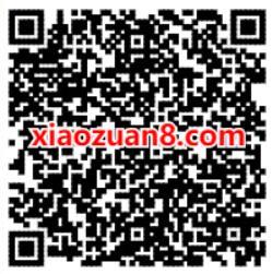 QQ小世界内侧资格获得方法,QQ端视频号进入教程 QQ小世界 实用教程 资讯教程  第2张