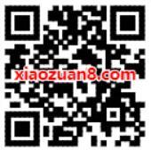 云南联通谷雨到福利三网手机抽0.54元微信红包 云南联通 微信红包 活动线报  第2张
