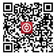 广东中国银行卡1分钱拼团送10元微信立减金 微信红包 活动线报  第2张