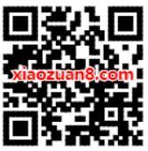腾讯王卡谁是头号玩家积分打榜送最少5个Q币 谁是头号玩家 免费Q币 活动线报  第2张