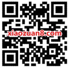 QQ音乐特邀用户,免费领取7天豪华绿钻 豪华绿钻 QQ音乐 免费会员VIP 活动线报  第2张