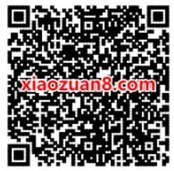 腾讯王卡用户,豪华绿钻任性送免费抽绿钻月卡 豪华绿钻 QQ音乐 腾讯王卡 免费会员VIP 活动线报  第2张