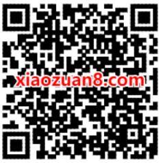河南邮政美好生活购物季,京东1元购14包抽纸 河南邮政 免费实物 活动线报  第2张