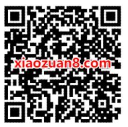 中国移动免费领3个月移动和多号【副号】体验 和多号 免费话费 活动线报  第2张