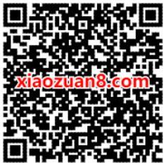上海建行遇建你满新有礼送5元话费券奖励 上海建行 免费话费 活动线报  第2张