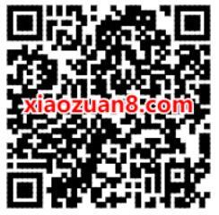 喜宝俱乐部小程序注册有礼送0.3元微信红包 喜宝俱乐部 微信红包 活动线报  第2张