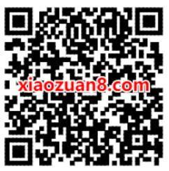 中国建设银行转运风车抽奖亲测0.33元微信红包 微信红包 活动线报  第2张