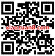 王卡用户专属福利15万豪华绿钻领1个月豪华绿钻 QQ音乐 豪华绿钻 免费会员VIP 活动线报  第2张
