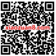 太平洋汽车网X支付宝答题抽1.08元支付宝红包 支付宝红包 活动线报  第2张