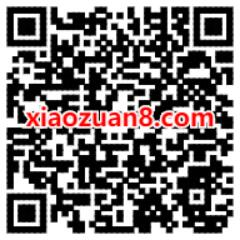 华夏基金22周年幸运抽奖送0.55元微信红包 华夏基金 微信红包 活动线报  第2张