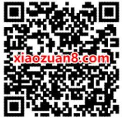 手机QQ买个1月会员享90天QQ会员/QQ超级会员特权 QQ超级会员 QQ会员 免费会员VIP 优惠福利  第2张