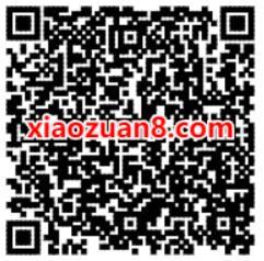 天龙八部手游(全新团本)新注册送2 188元微信红包 微信红包 活动线报  第2张