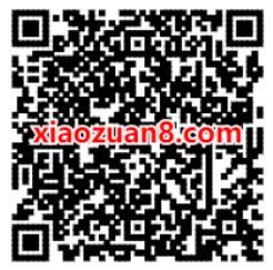 QQ音乐特邀用户免费领取7天豪华绿钻 豪华绿钻 QQ音乐 免费会员VIP 活动线报  第2张