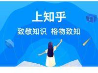 中国农业银行APP,1分钱购买知乎盐选会员 知乎盐选会员 免费会员VIP 优惠福利  第1张