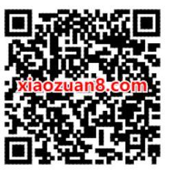 腾讯黑鲨手机预约领1个月京东PLUS惠购卡活动 京东PLUS 京东 优惠福利  第2张